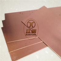 优质紫铜板 紫铜板生产厂家 T2紫铜板 高纯度紫铜板
