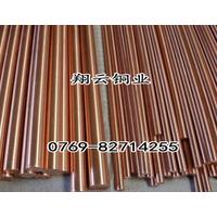 进口T2高纯度环保紫铜棒