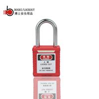 工业工程塑料耐腐蚀钢制安全挂锁上锁挂牌logo安全锁具