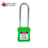 工业工程塑料耐腐蚀钢制长梁挂锁上锁挂牌logo安全锁具