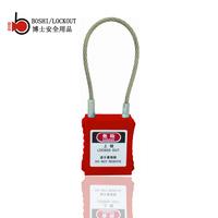 工业工程塑料耐腐蚀钢制挂锁上锁挂牌logo安全锁具缆绳挂锁