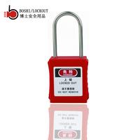 工业工程安全塑料耐腐蚀钢制细梁挂锁上锁挂牌logo安全锁具