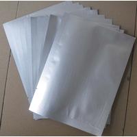 嘉兴定做菌类食品真空包装铝箔袋