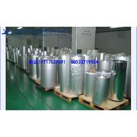 台州铝箔袋铝箔膜铝塑膜