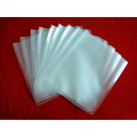 宁波铝箔袋绍兴杂粮真空包装铝塑真空袋