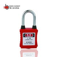 工业工程塑料耐腐蚀钢制挂锁上锁挂牌logo安全锁具防尘挂锁