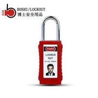 工业工程塑料耐腐蚀钢制挂锁上锁挂牌l安全锁具长梁长体挂锁