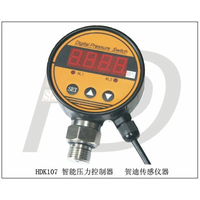 太原工业管道压力控制器 差压控制器