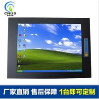 17寸嵌入式工业触摸显示器 高精度工业触屏工业自动化设备