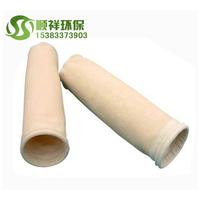 PPS材质除尘布袋多少钱 除尘布袋生产厂家