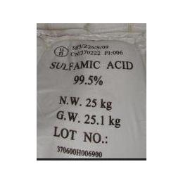 优势供应上海氨基磺酸 山东氨基磺酸 99.5%氨基磺酸缩略图