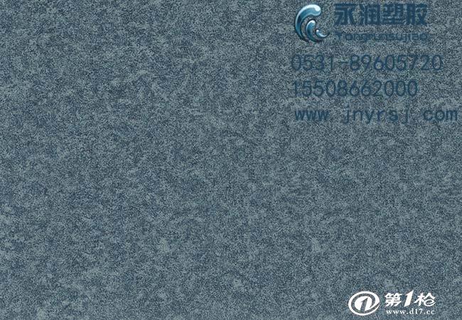 优尚室内pvc塑胶地板铺装弹性塑胶地板价格