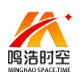 北京鸣浩时空国际广告有限公司
