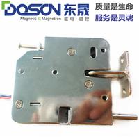 供应用于售卖机智能快递柜上的电磁锁