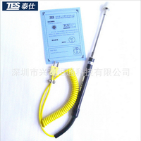 台湾泰仕NR81532A带延长杆热电偶探头