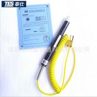 台湾泰仕NR81531B表面模具等固体热电偶探头