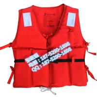 SY-I型渔检船用救生衣 船用工作救生衣提供ZY证书