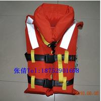 新标准船用救生衣 DFY-I救生衣 新型船用工作救生衣