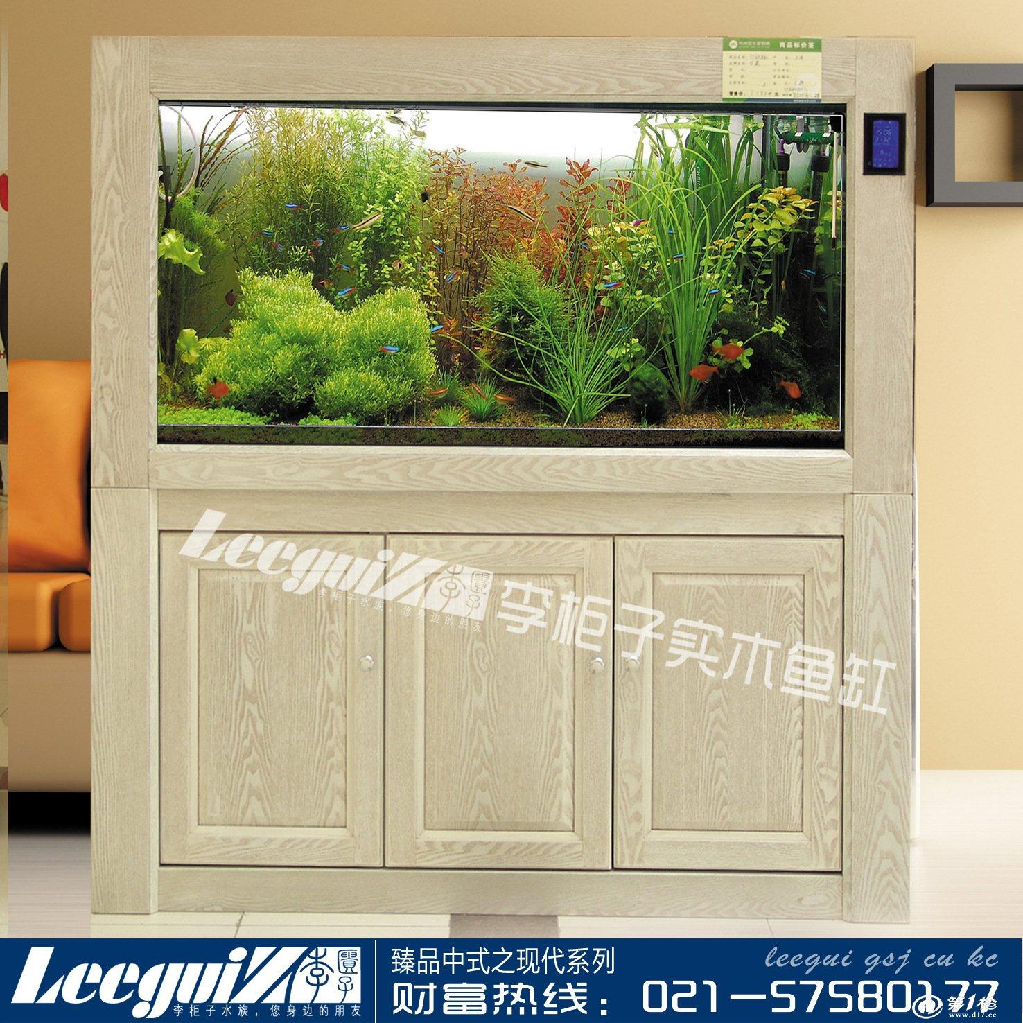 超白玻璃鱼缸实木底柜 生态龙鱼缸 现代水族箱 实木底