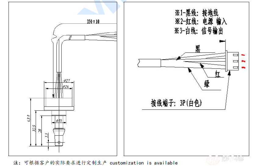 电压力锅压力传感器尽选深圳安培龙-陶瓷电容式压力