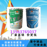 龙口市凉凉胶隔热漆价格  油罐外壁专用防腐漆