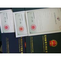 深圳乐业代理发明专利加急包授权找我就对了