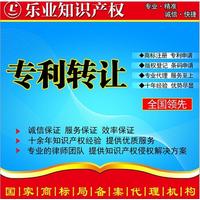 国内外商标注册专利申请产品