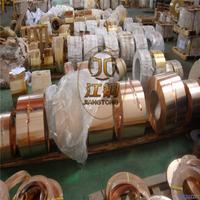 QBe2铍铜带 高精铍铜带 铍铜带价格 特硬铍铜带 铍青铜带