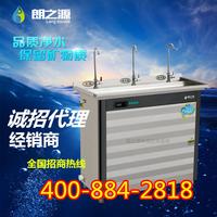 ****校园商用温热饮水机台节能直饮水机不锈钢立式工厂开水器温热