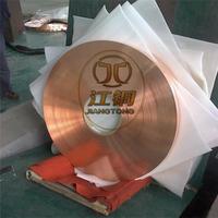 QBe1.7铍铜带 铍青铜带厂家 高硬度铍铜带 国标铍铜带