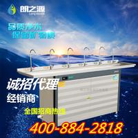 特价工厂不锈钢饮水台节能开水器温热直饮水机校园饮水qy8千亿国际商用