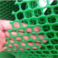 厂家生产水产养殖网小鸭养殖网