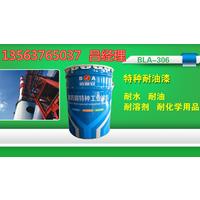 高青县玻璃鳞片防腐漆性能 特种涂料价格