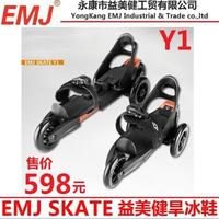 EMJ益美健四轮旱冰鞋Y1
