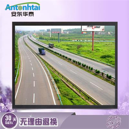 深圳市京孚光电供应壁挂式21寸液晶监视器HDMI接口厂家直销