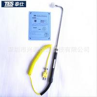 台湾泰仕NR81533A弯头L型表面热电偶探头