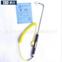 台湾泰仕NR81533B直角90度弯头热电偶探头