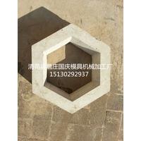 六角护坡模具.六边形护坡模具 保定国庆模具厂