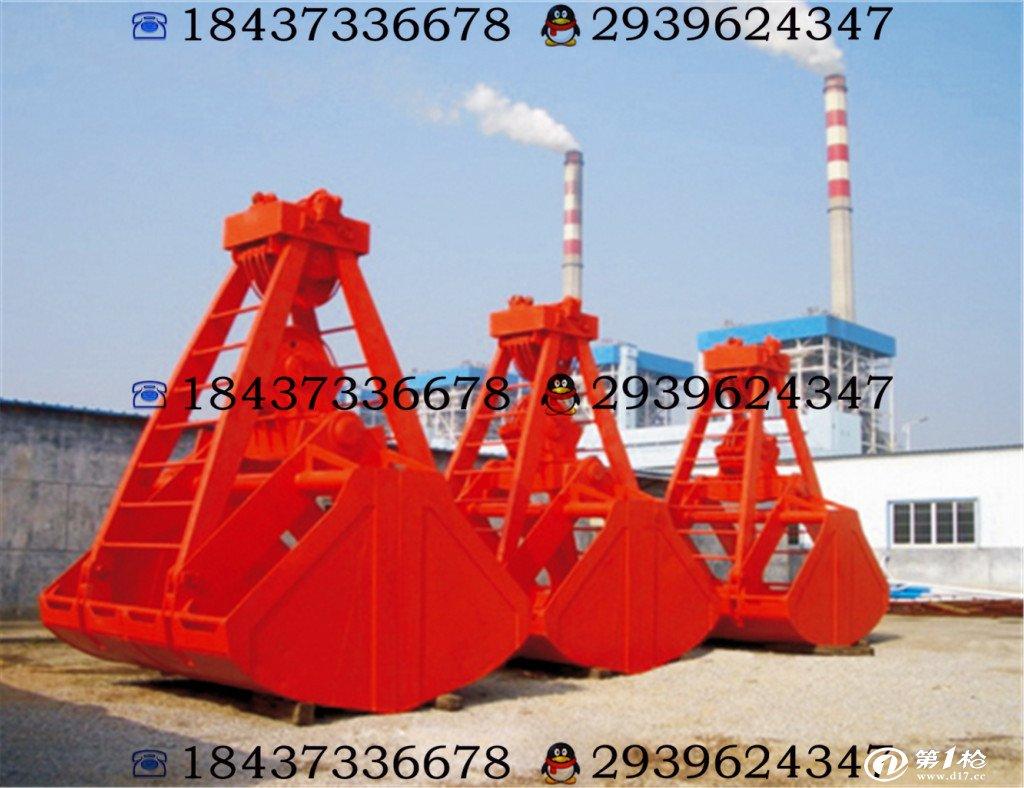 厂家直销供应高品质起重机配件 四绳式抓斗