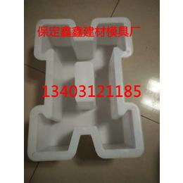 连锁护坡模具厂家  鑫鑫建材模具 质量好价格低