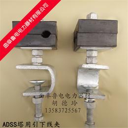 引下线夹 ADSS塔用引下卡具 绝缘型导引线夹 热镀锌