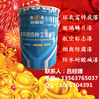 济宁进口树脂制造富锌底漆价格