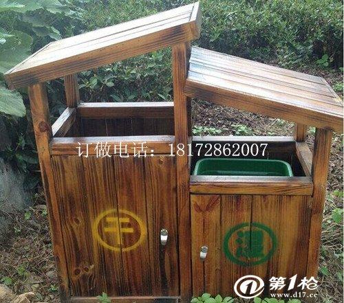 实木小区垃圾桶户外景观防腐木垃圾箱旅游景点街道桶