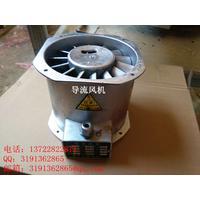 长期供应DLF优质导流风机 耐高温 低噪音 150W