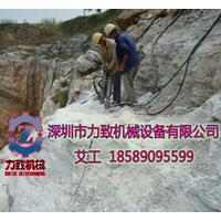 无声不产生震动的采矿机械设备液压岩石分裂机