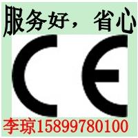 天花灯CCC<em>认证</em>CE<em>认证</em><em>EMC</em><em>认证</em>LVD<em>认证</em>RoHS<em>认证</em>