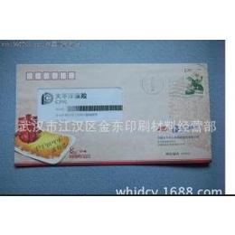 武汉信封 厂家低价 定做 中式信封 西式信封 开窗贴膜信封印刷