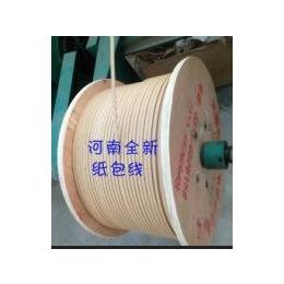 纸包线批发、纸包线价格、纸包线产品