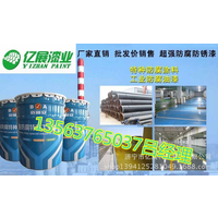 临朐县进口树脂制造 金属氟碳漆价格