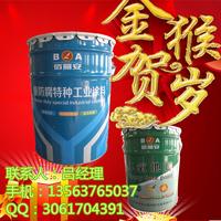 四方区金属氟碳防腐漆价格